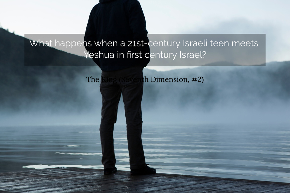 1544597107731-what-happens-when-a-21st-century-israeli-teen-meets-yeshua-in-first-century-israel.jpg