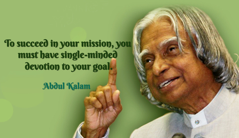 to succeed in your mission you must have single minded devotion to your goal...
