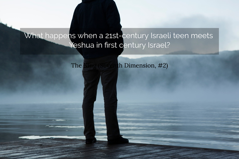 what happens when a 21st century israeli teen meets yeshua in first century israel...